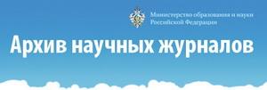 Некоммерческое партнерство «Национальный электронно-информационный консорциум»